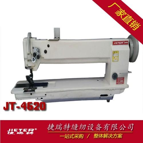 厂价直销_捷瑞特JT4620(450*125)_双针缝纫机_长臂缝纫机 汽车脚垫缝纫机