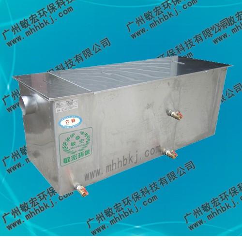 敏宏MH-4Y厨房油水分离器 无动力餐饮厨房油水分离器隔油池隔油器