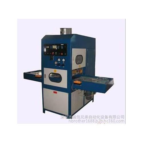 【厂家直销】HB-8000WBC自动滑台式 高周波同步熔断机 高周波机 熔断机