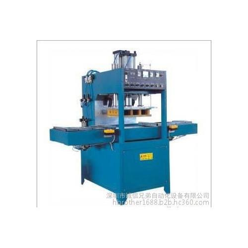 【厂家直销】HB-8000W自动滑台式高周波同步熔断机 高周波机厂家