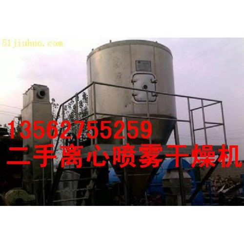 丽江二手乳酸钙干燥机型号