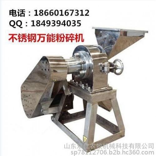 山东国营企业直销不锈钢大豆粉碎机价格 大豆超细粉碎机,细度10-200目T