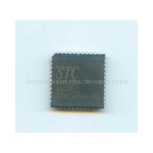 STC12C5404AD-35I-PLCC