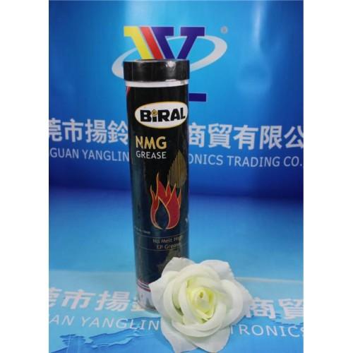 贝莱尔BiRAL NMG高温润滑脂 400G轴承保养油 高温