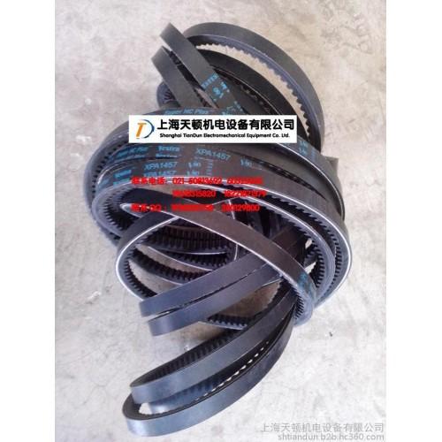 XPA1457空压机皮带XPA1457美国盖茨传动带