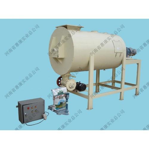 河南供应 腻子粉搅拌机 多螺带混合机 多功能强力干粉混合机机器