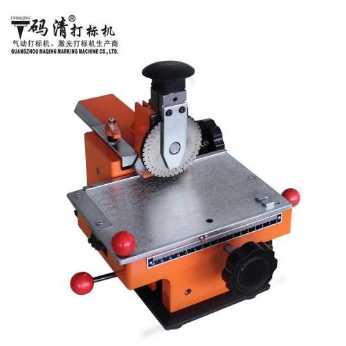 广州码清金属标牌打印机 铭牌打标机 标牌刻字机加工 打码机 X6