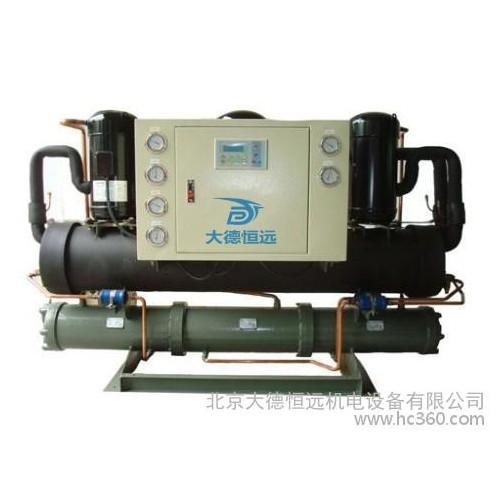 供应北京大德恒远开放式冷水机 30HP开放式冷水机