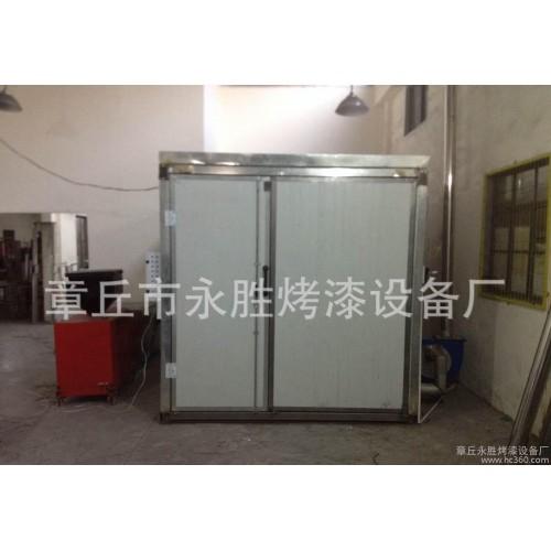章丘永胜烤漆设备 专业定做高温烤漆房 升温快效果好,质量高.