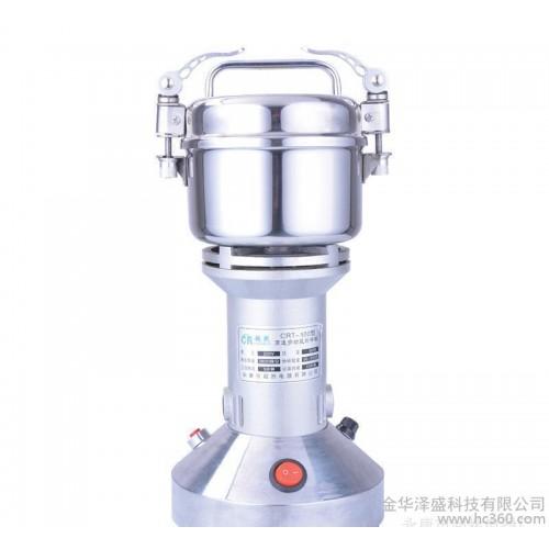 小型五谷杂粮磨粉机超细打粉机电动研磨机CR-100B