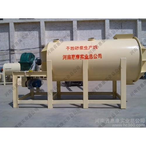 河南供应 腻子粉搅拌机 多螺带混合机 强力高效干粉混合机机器
