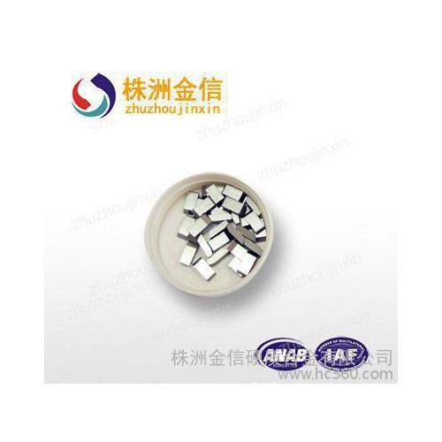 合金锯齿片用于有色金属高频焊接钨钢锯齿 jx55 jx9 专