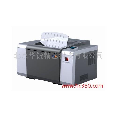 供应图锐TR600-II热敏CTP制版机