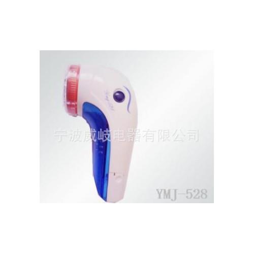 【威岐】YMJ-528加干电池型剃毛器毛球修剪器衣物去毛器剃毛绒刀配刀架保护圈礼品