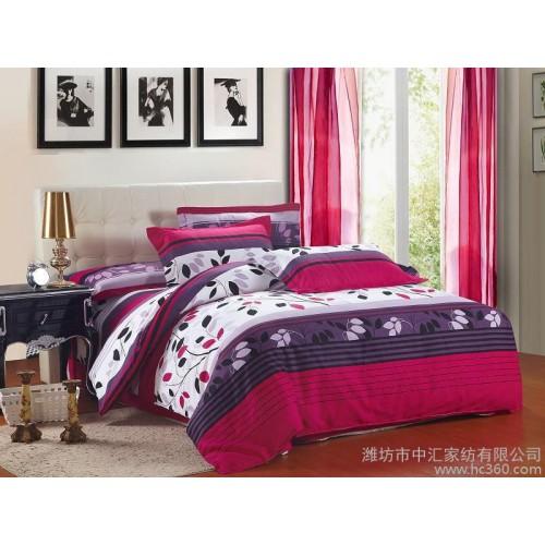 供应优质中汇家纺21支 床上用品. 批发销售