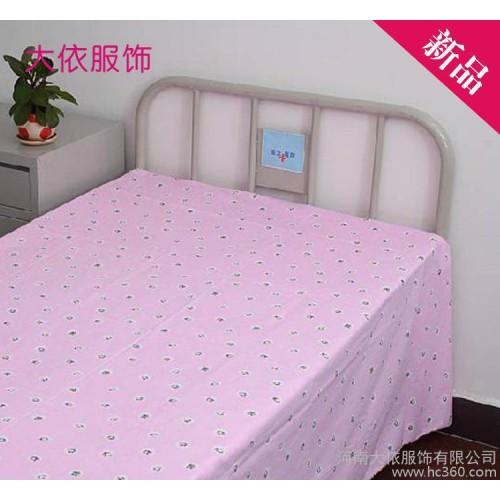 医院医用床单被罩被套枕套三件套床上用品病房宿舍白色涤棉缎条