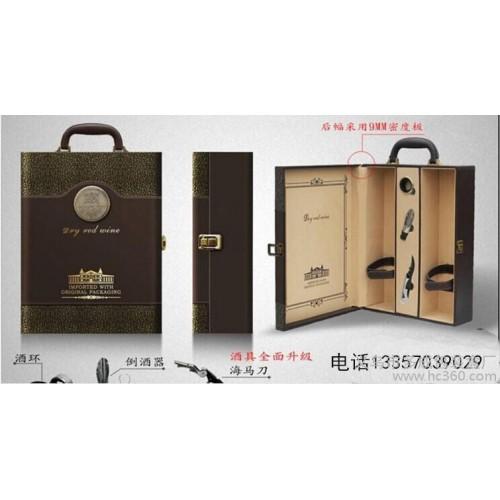 供应红酒盒 白酒皮盒  皮革包装礼盒