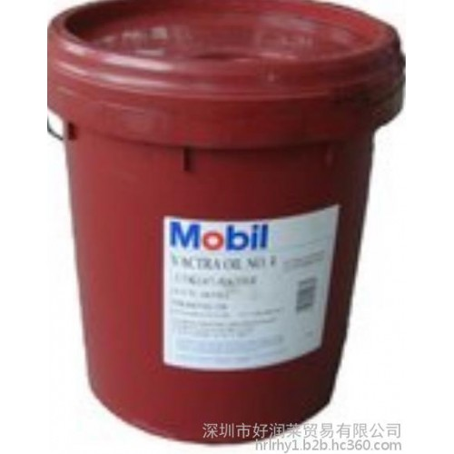 供应 Mobilmet XLM 543油性切削油
