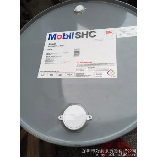 MobilgreaseCM-W润滑脂