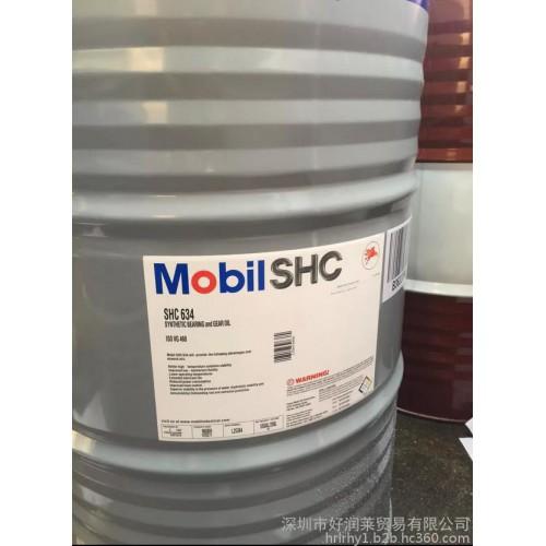 润滑油 工业润滑油 润滑脂 工业润滑脂 美孚润滑脂 美孚滑脂Mobilgrease CM-L润滑脂
