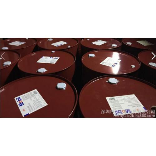 润滑油 工业润滑油 润滑脂 美孚润滑脂 极压润滑脂 Mobilith SHC 221 多用途的极压润滑脂