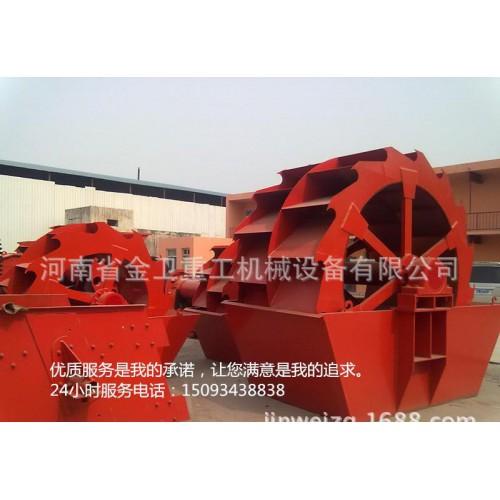 【厂家生产】各种洗石机 螺旋洗石机 轮斗洗石机 高效节能洗石
