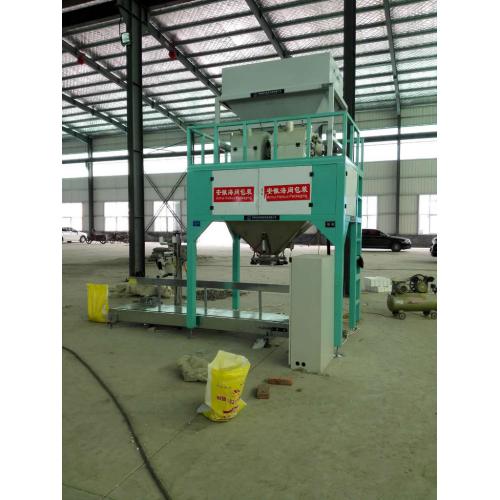 海阔HK-XMP50S 型煤包装机