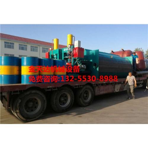 炼油锅或动物油加工设备