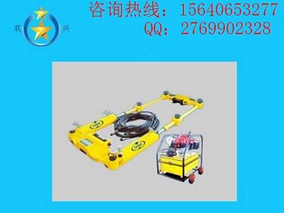 钢轨拉伸机_钢轨拉伸机_铁路用液压钢轨拉伸器