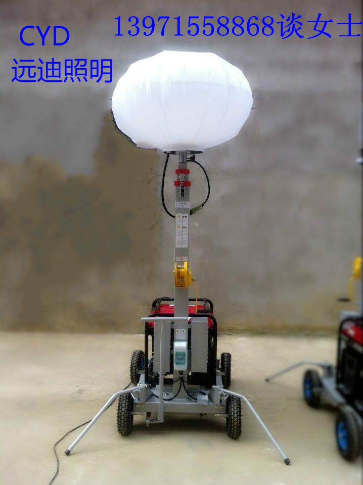 小太阳灯车,全方位照明球灯、厂家直售