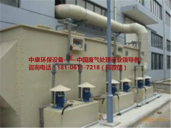 南京涂装废气净化设备哪家好 南京涂装废气净化设备价格