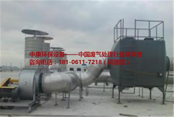 杭州定型机废气处理设备厂家 杭州定型机废气处理设备供应商