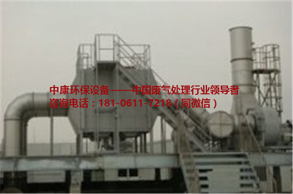 杭州定型机废气处理设备公司 杭州定型机废气处理设备哪家好