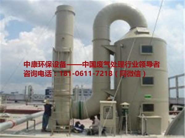 杭州定型机废气处理设备哪家好 杭州定型机废气处理设备价格
