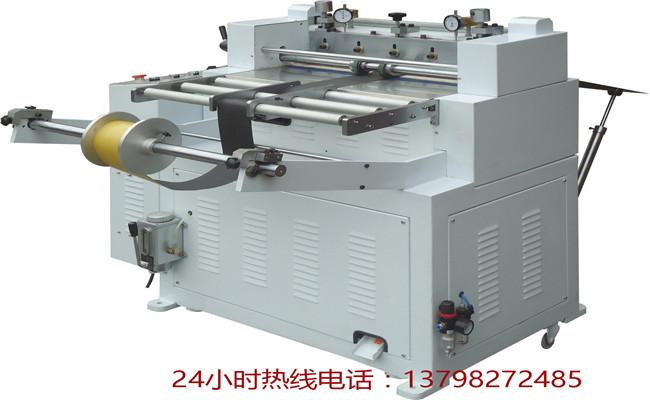 广州自动液压模切机采购 深圳自动液压模切机厂家直销