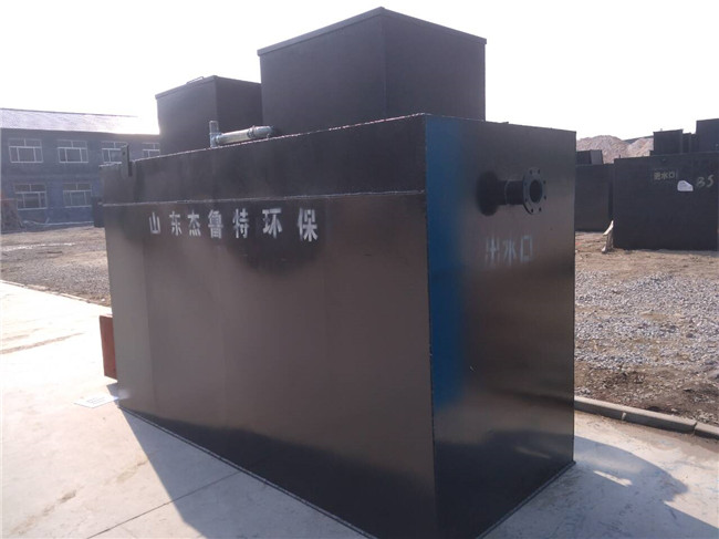 生活废水处理设备生产厂家 生活废水处理设备供应商