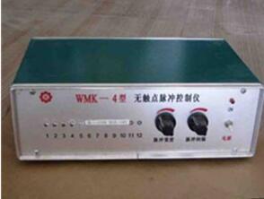 WMK-4型无触点集成脉冲控制仪