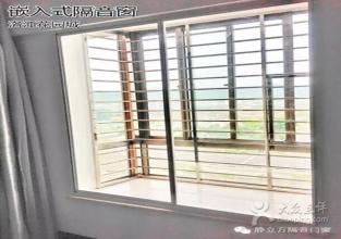 武汉隔音窗 质保6年 隔音效果更好