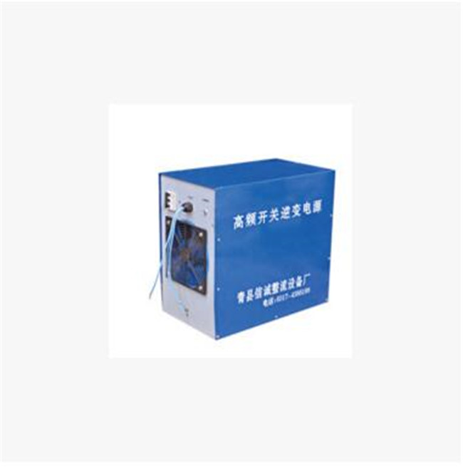电子产品高频开关电源供应商 电子产品高频开关电源生产厂家