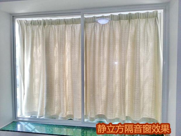 武汉临街房子如何隔音 专业隔音窗