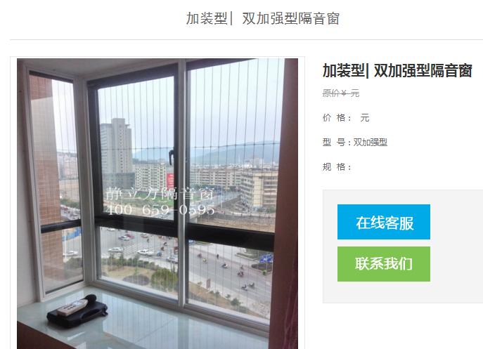 酒店噪音大怎么办 选择专业的隔音窗 武汉隔音窗