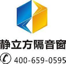 武汉隔音窗 卧室隔音窗 隔音专家 静立方隔音窗 品牌保证