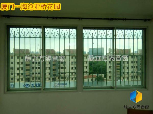 襄阳隔音窗 静立方隔音门窗 品牌保证,因为专注,所以专业
