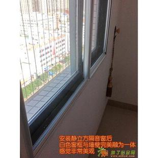 宜昌隔音玻璃 宜昌静立方隔音窗有限公司