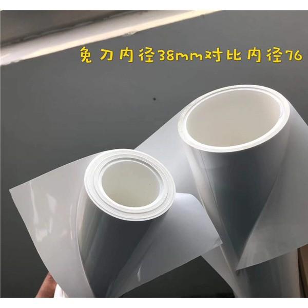 兔刀PP粘尘纸卷
