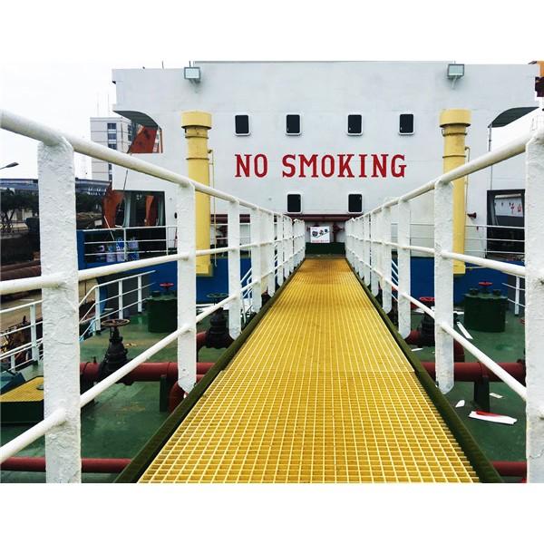 船舶甲板防滑走道