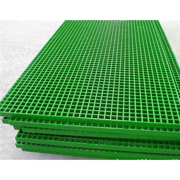 玻璃钢格栅-绿色(现货)