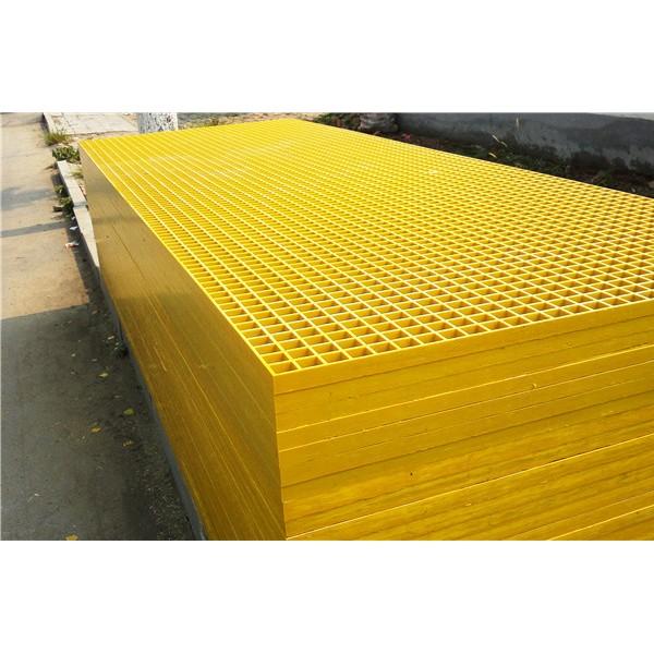 玻璃钢格栅 -黄色(现货)